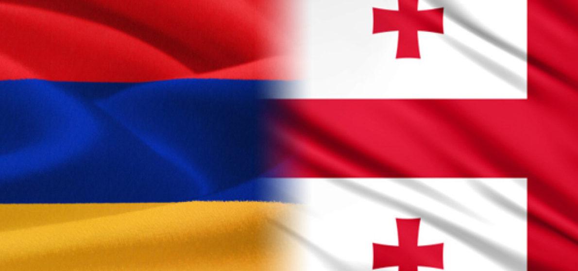 ermenistan-gurcistan
